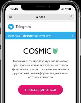 telegram-img