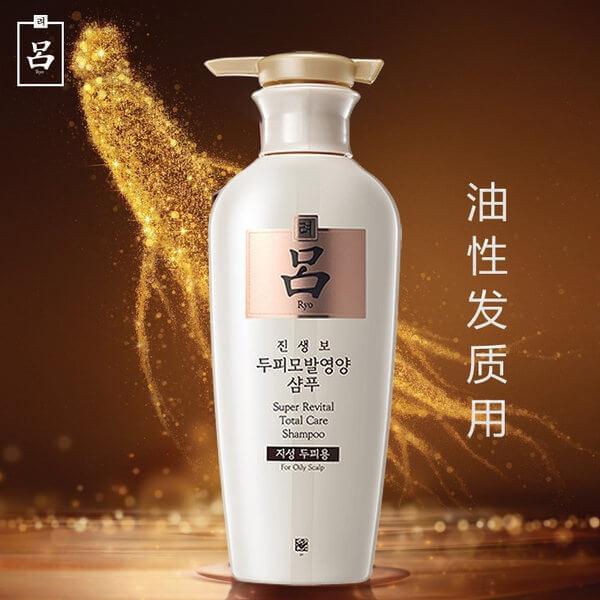 Шампунь антивозрастной с экстрактом женьшеня для волос Ryo SUPER REVITAL TOTAL CARE SHAMPOO FOR OILY HAIR 400ml 2 - Фото 2
