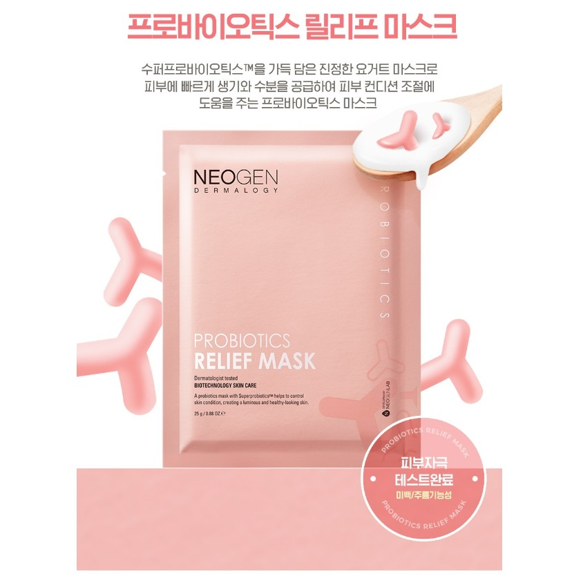 Успокаиваяющая тканевая маска с пробиотиками и ягодными экстрактами Neogen Probiotics Relief Mask 25g 0 - Фото 1