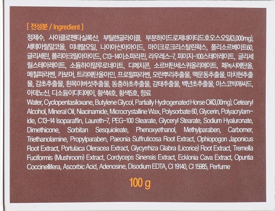 Крем для лица с лошадиным маслом FarmStay Jeju Mayu Complete Cream 100ml 2 - Фото 2