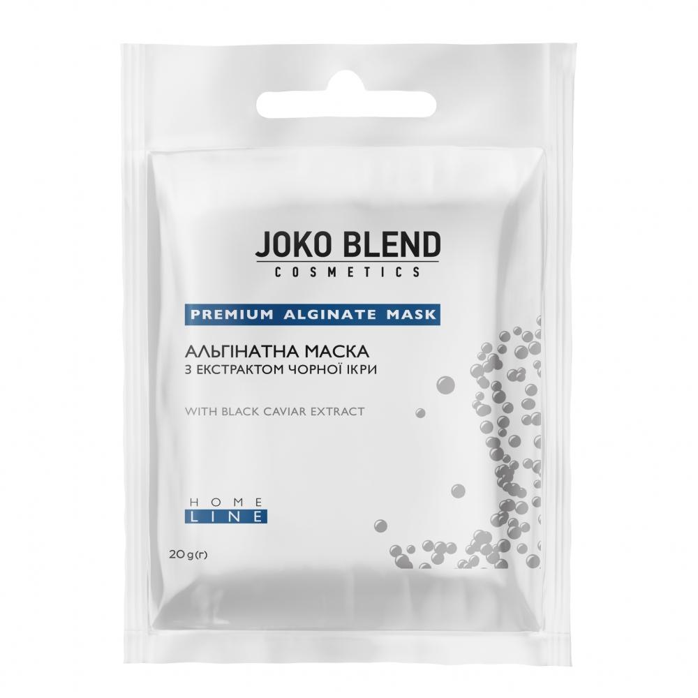 Маска альгинатная с экстрактом черной икры для лица Joko Blend Premium Alginate Mask 0 - Фото 1