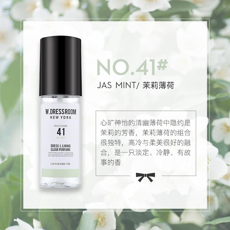 Парфюмированная вода для одежды с ароматом ментола W.Dressroom  Dress & Living Clear Perfume No.41 Jas Mint 70ml 0 - Фото 1