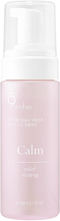 Успокаивающая ампульная пенка для умывания 9Wishes PH Calm Ampule Wash 150ml  3 - Фото 3
