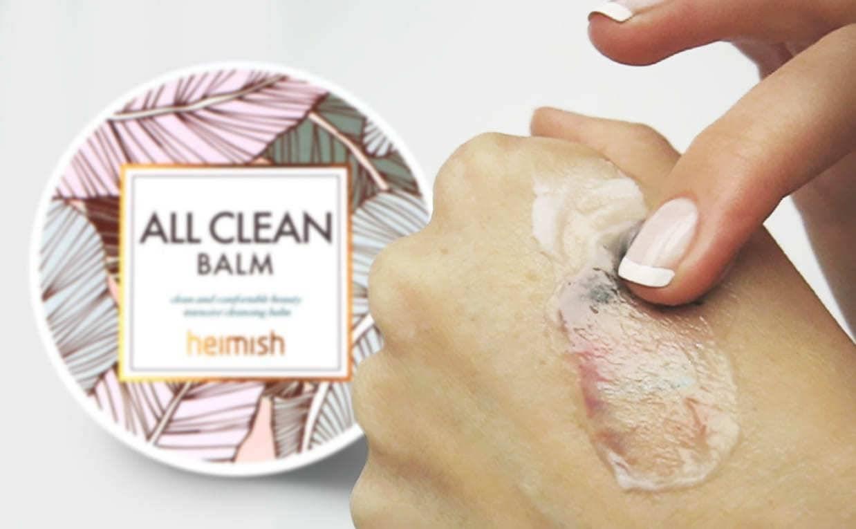Очищающий Крем-Бальзам Тройного Действия С Натуральными Арома Маслами Heimish All Clean Balm Blister 5ml 3 - Фото 1