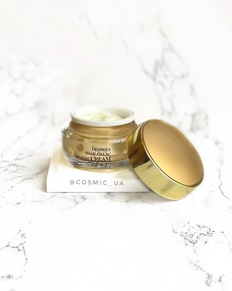 Крем Восстанавливающий Осветляющий С Улиточным Муцином Deoproce Snail Galac-Tox Recital Cream 0