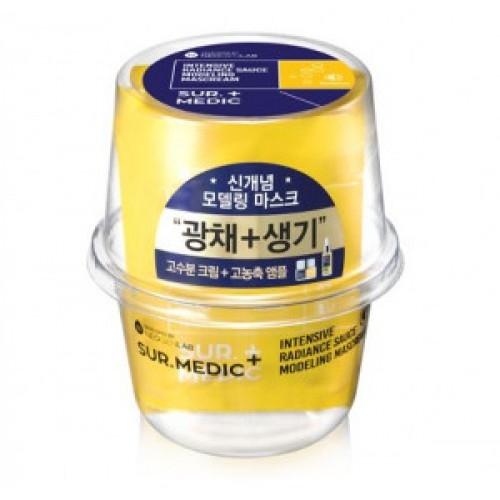 Осветляющая альгинатная маска Neogen SUR.MEDIC INTENSIVE RADIANCE SAUCE MODELING MASCREAM 2.4 oz / 69g 0 - Фото 1