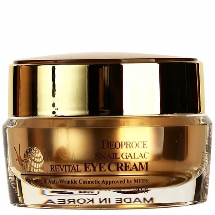Восстанавливающий крем для кожи вокруг глаз с муцином улитки Deoproce SNAIL GALAC REVITAL EYE CREAM 30 ml 2 - Фото 2
