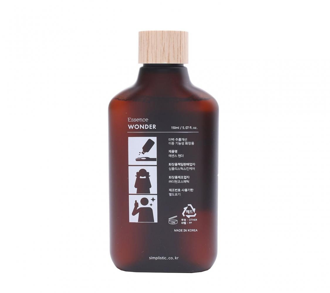 Эссенция органическая для глубокого увлажнения и оздоровления кожи лица Simplistic Skincare Essence Wonder 150ml 1 - Фото 2