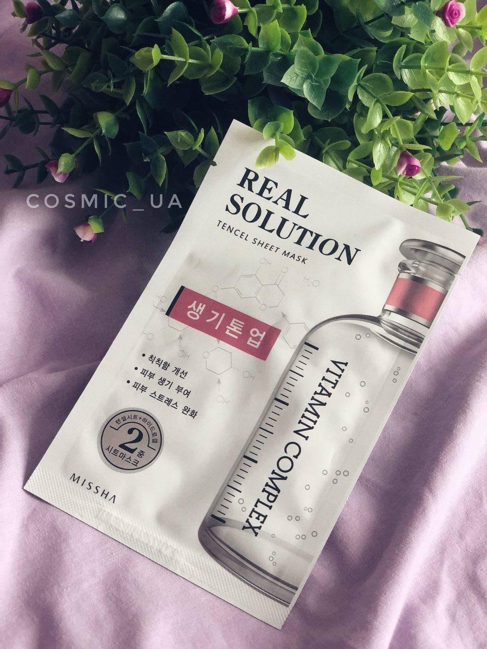 Профессиональная Маска Осветляющая С Витаминами Missha Real Solution Tencel Sheet Mask #Vitamin Complex 25g 0