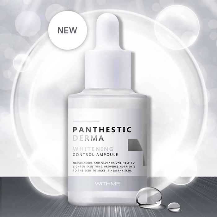 Сыворотка осветляющая для лица Evas Panthestic Derma Whitening Control Ampoule 30ml 3 - Фото 3