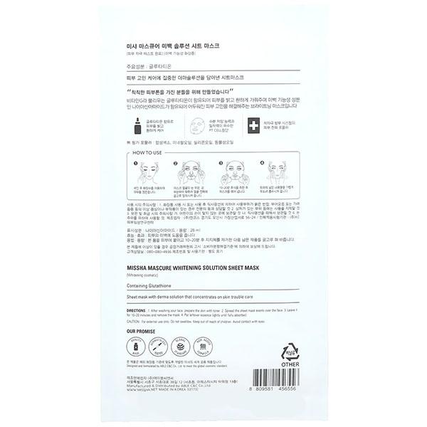 Маска Для Лица Отбеливающая С Глутатионом MISSHA Mascure Whitening Solution Sheet Mask Glutathione 27ml 2 - Фото 2