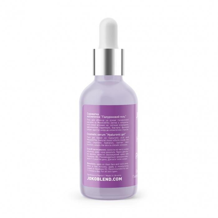 Сыворотка-гель с гиалуроновой кислотой для лица Joko Blend Hyaluronic Acid Gel Pure Power 30ml 1 - Фото 2