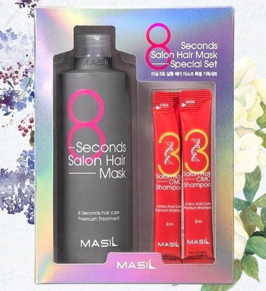 Набор: маска для волос Masil 8 Seconds Salon Hair Mask 350ml и миниатюры шампуня Masil Salon Hair CMC Sham 8ml 0 - Фото 1