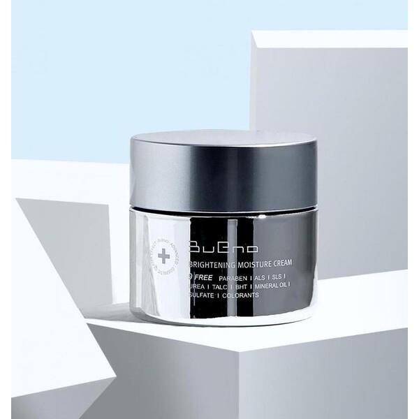 Крем осветляющий и питательный для лица Bueno Brightening Moisture Cream 80ml 2 - Фото 2