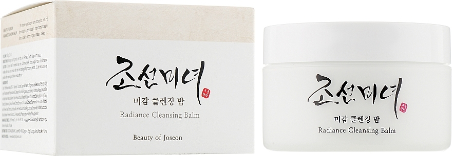 Бальзам очищающий с экстрактом ханбана Beauty of Joseon Radiance Cleansing Balm 80 ml 0 - Фото 1