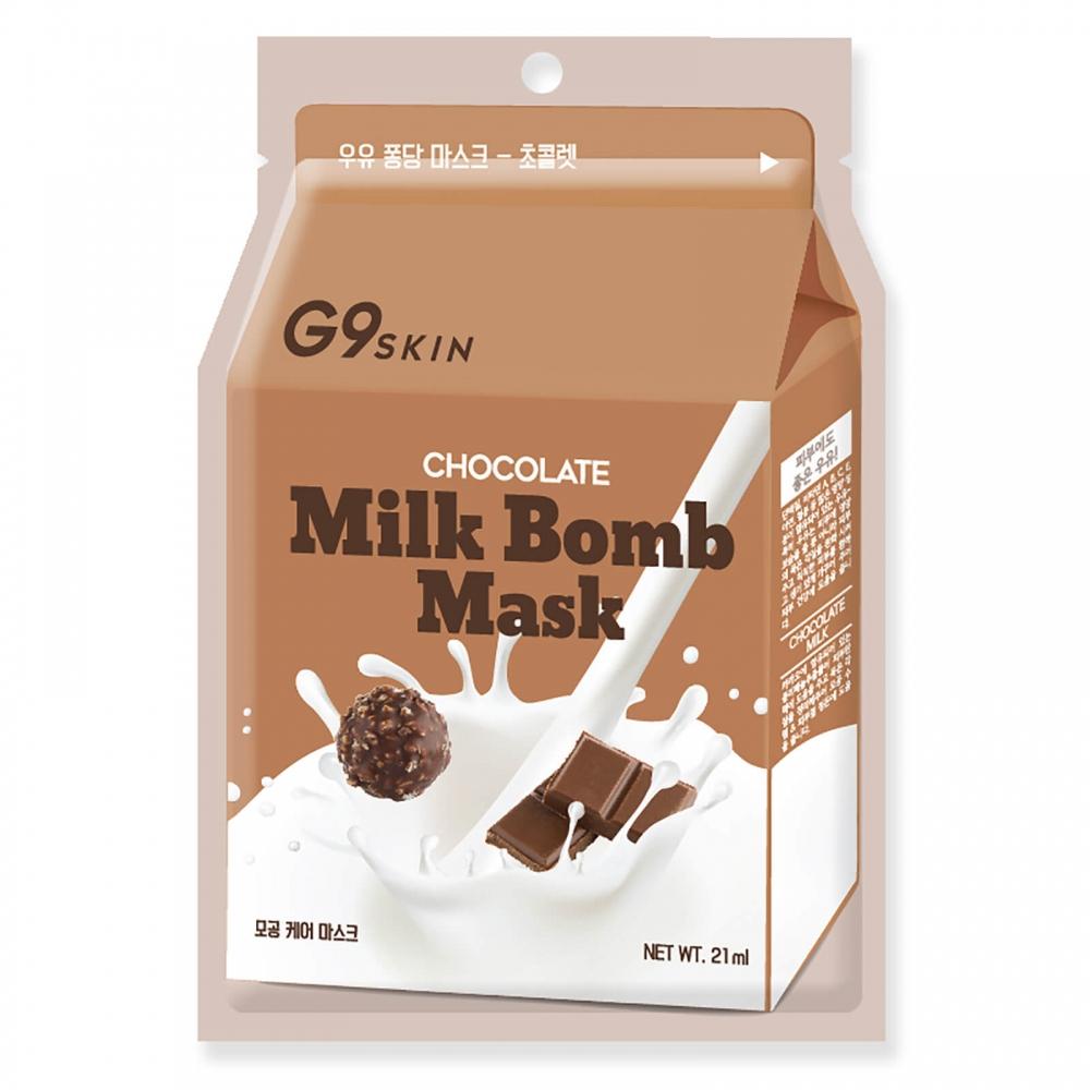 Маска тканевая с экстрактом какао для лица G9skin Milk Bomb Mask, Chocolate 21ml  0 - Фото 1