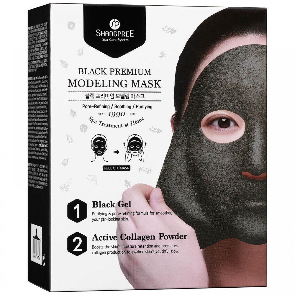 Маска-пленка для лица очищающая в наборе с чашей и лопаткой BLACK PREMIUM MODELING MASK (BOWL&SPATULA SET) SHANGPREE 50ml 0 - Фото 1