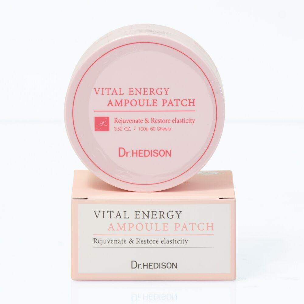 Патчи для омоложения и осветления кожи с волюфилином и пептидным комплексом Dr.Hedison Vital Energy Ampoule Patch 60шт 2 - Фото 2
