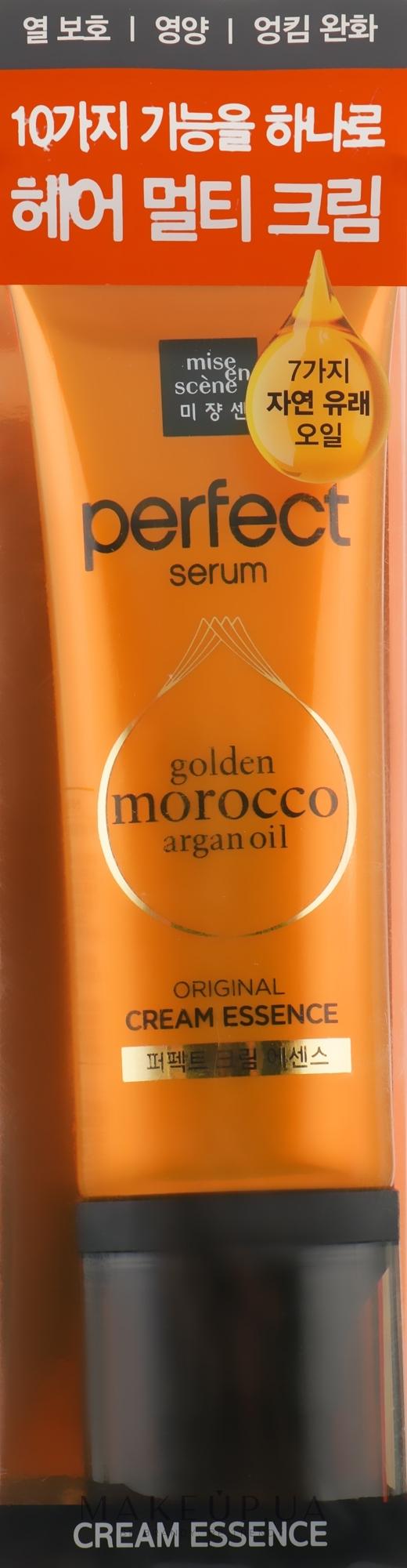 Крем-эссенция с комплексом масел для сильно поврежденных волос Mise En Scene Perfect Serum Cream Essence 80ml 3 - Фото 3