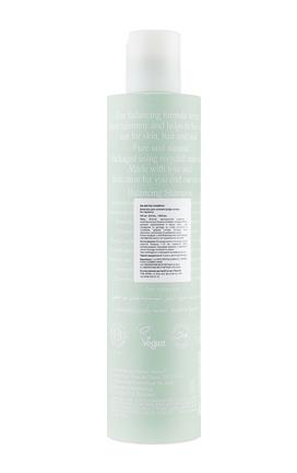 Шампунь безсульфатный без отдушек La Biosthetique Botanique Pure Nature Balancing Shampoo 250ml 2 - Фото 2