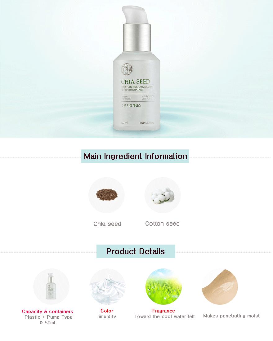 Сыворотка Увлажняющая Восстанавливающая С 100% Экстрактом Семян Чиа The Face Shop Chia Seed Moisture Recharge Serum 2 - Фото 3