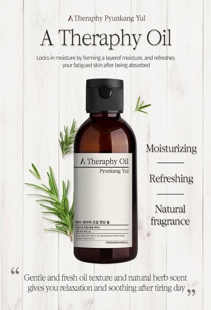 Професиональное Космецевтическое Питательное Масло Pyunkang Yul A Therapy Oil  0