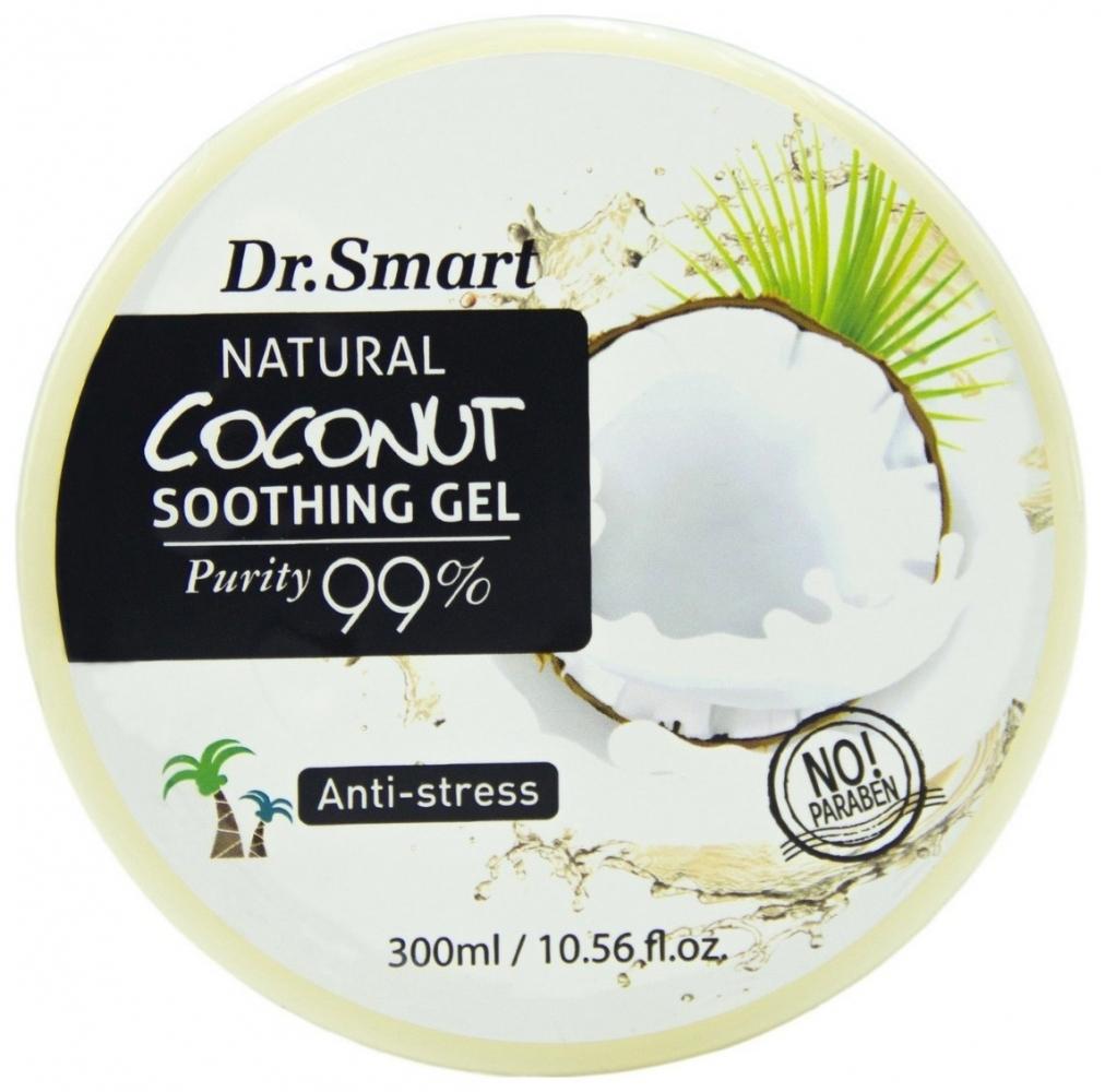 Гель многофункциональный увлажняющий с экстрактом кокоса Sense of Care Dr.Smart Natural Coconut Soothing Gel 300ml 2 - Фото 2