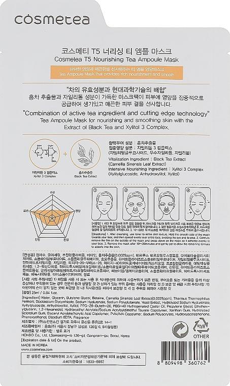 Питательная тканевая маска с экстрактом черного чая Cosmetea T5 Nourishing Tea Ampoule Mask 25ml 2 - Фото 2