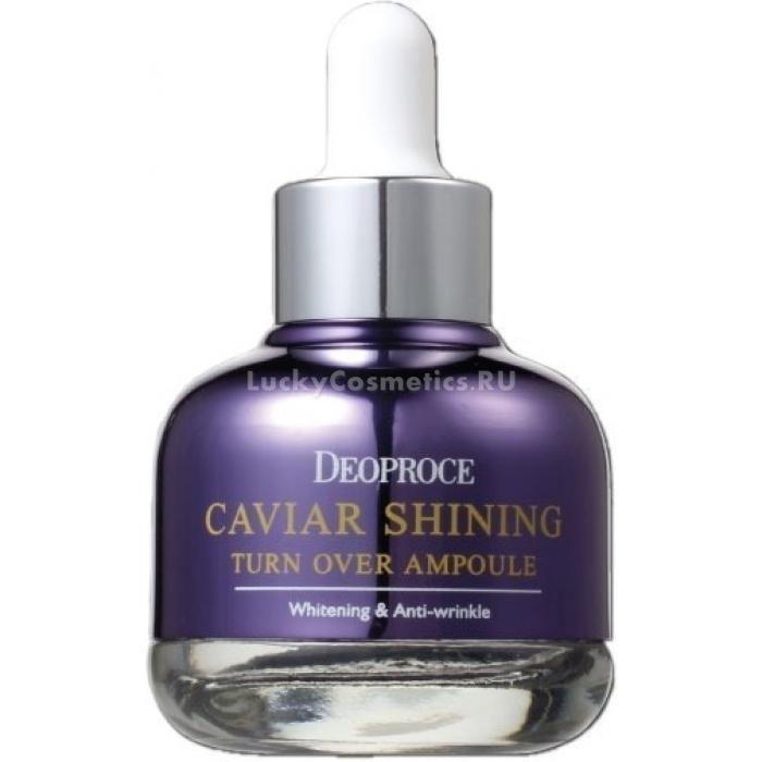 Сыворотка с экстрактом икры для интенсивного восстановления кожи лица Deoproce CAVIAR SHINING TURN OVER AMPOULE Renewal 30ml 0 - Фото 1