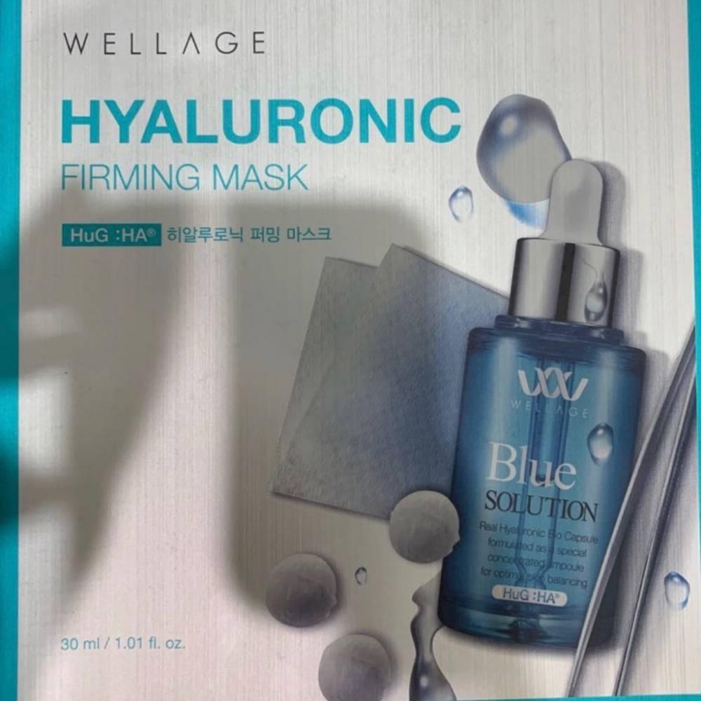 Маска Антивозрастная Увлажняющая Wellage Hyaluronic Firming Mask  0 - Фото 1