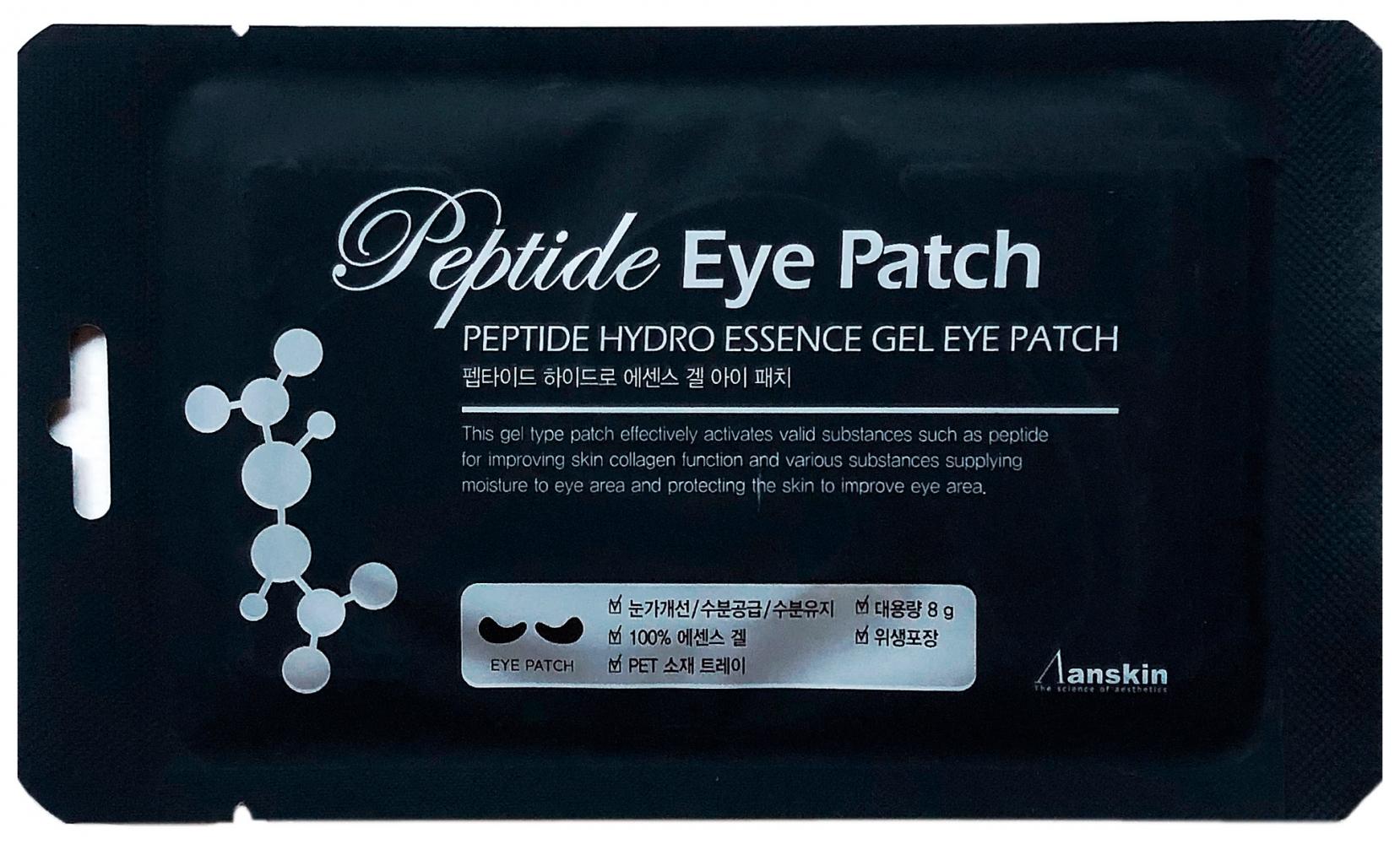 Патчи гидрогелевые омолаживающие с пептидным комплексом Anskin Peptide Hydro Essence Gel Eye Patch 8g 2 - Фото 2