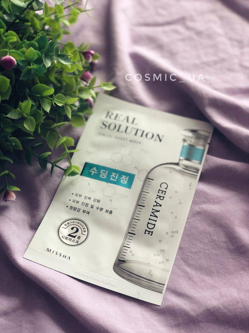 Профессиональная Маска Восстанавливающая С Керамидами Real Solution Tencel Sheet Mask #Soothing Ceramide Missha 0