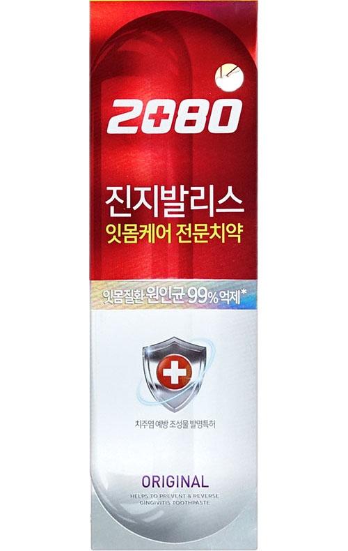 Зубная паста антибактериальная с экстрактом гинкго билоба  2080 Gingivalis Original Toothpaste 120g 2 - Фото 2