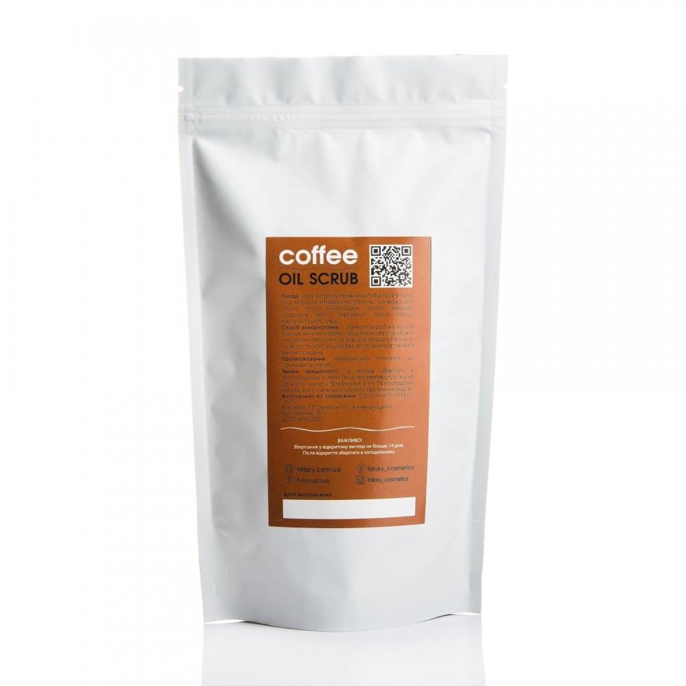 Кофейный скраб для тела Hillary Coffee Oil Scrub, 200 g 1 - Фото 2