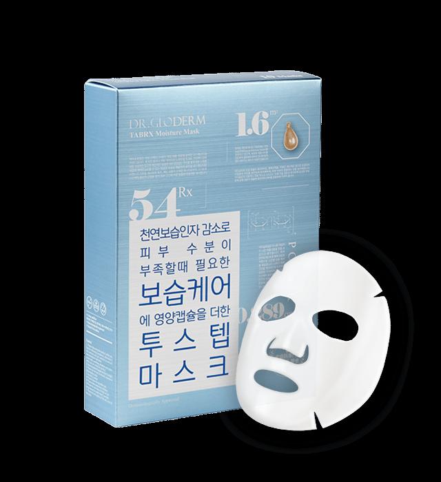 Увлажняющая Маска Двухфазная С Пептидами И Керамидами Dr. Gloderm Tabrx Moisture Mask