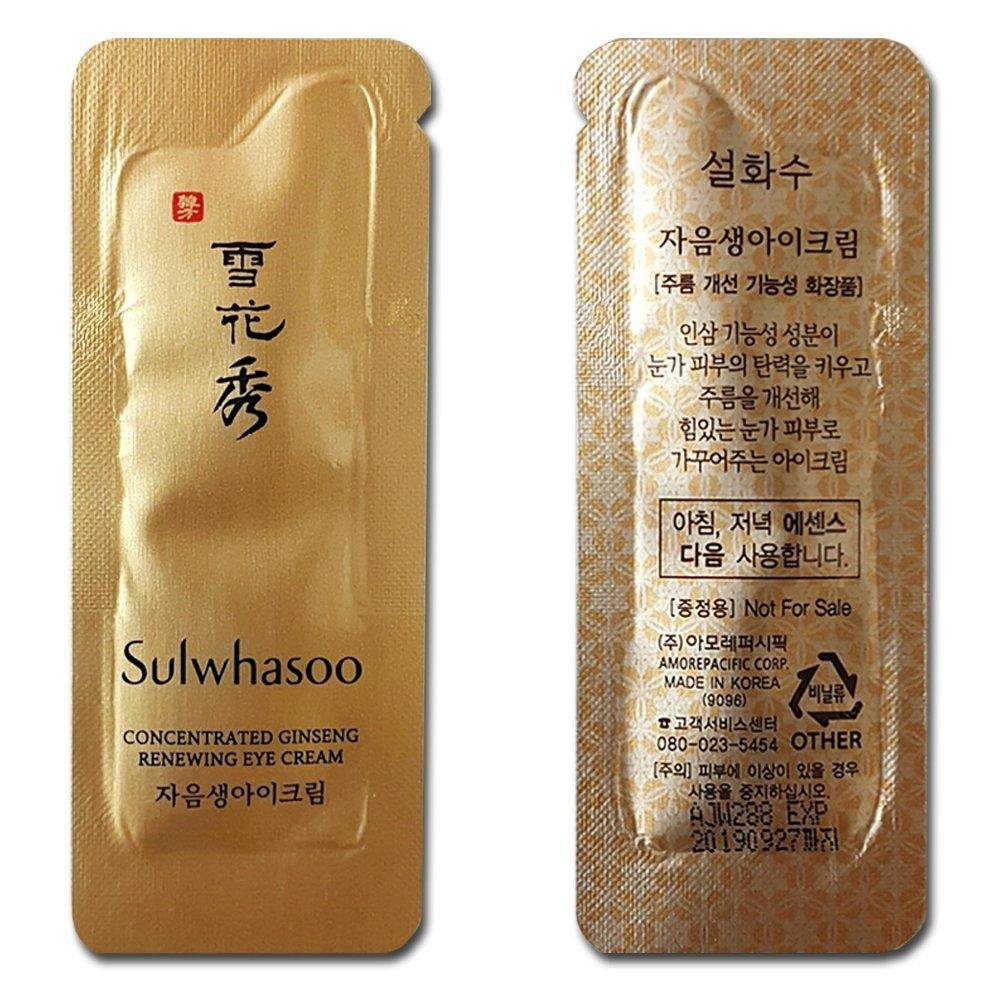 Крем омолаживающий с экстрактом женьшеня Sulwhasoo Concentrated Ginseng Renewing Cream EX Light 5ml 1 - Фото 1