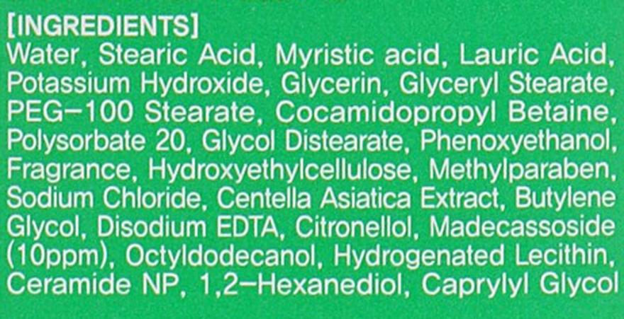 Пенка для умывания с керамидами и центеллой для лица Eyenlip Ceramide Cica Cleansing Foam 100ml 3 - Фото 3