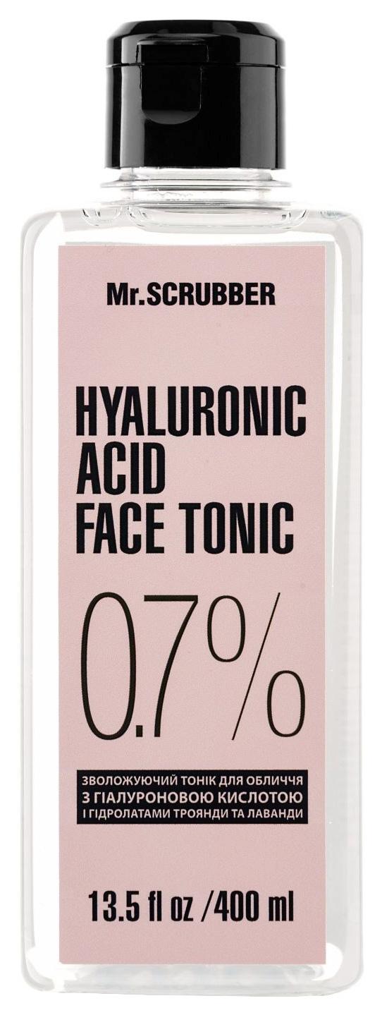 Тоник для лица з гиалуроновой кислотой Mr.Scrubber Hyaluronic Acid Face Tonic 0,7%, 400ml 0 - Фото 1