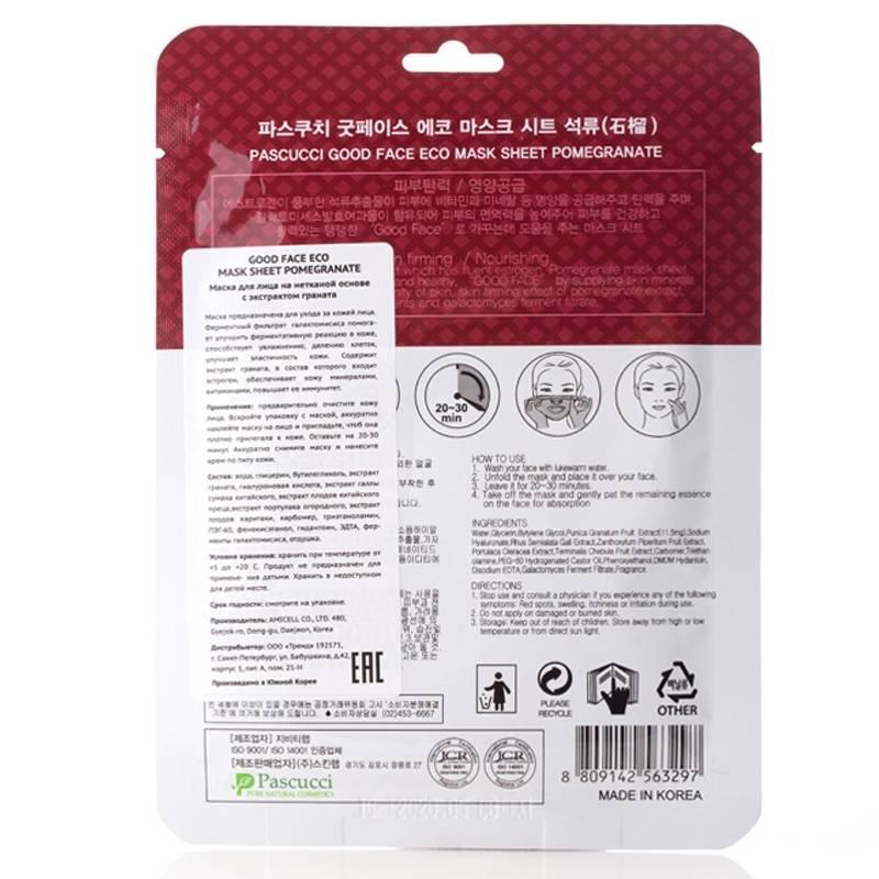 Маска Тонизирующая С Экстрактом Граната Amicell Pascucci Good Face Eco Mask Sheet Pomegranate 0 - Фото 1
