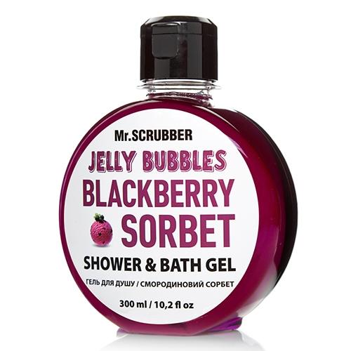 Гель для душа «Blackberry sorbet» Mr.Scrubber Jelly Bubbles Shower & Bath Gel 300ml 2 - Фото 2