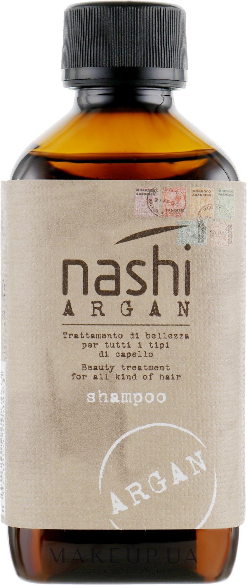 Шампунь для всех типов волос Nashi Argan Classic Shampoo 200ml 0 - Фото 1
