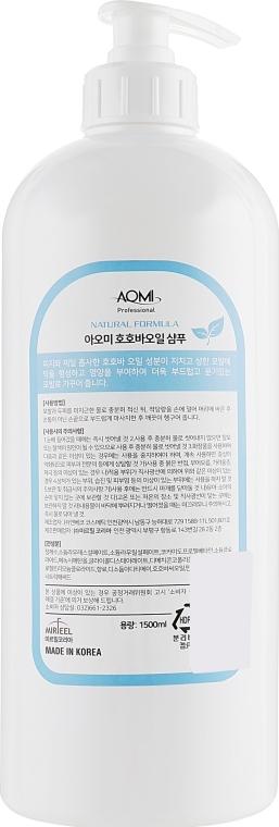 Укрепляющий шампунь для волос с маслом жожоба AOMI Jojoba Oil Shampoo 1500ml 2 - Фото 2