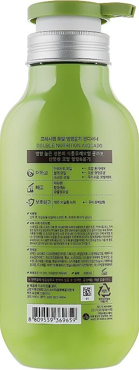 Кондиционер питательный с маслом авокадо Fresh Pop Double Nutrition Avocado Conditioner 500ml 1 - Фото 2