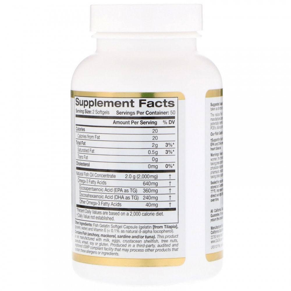 Премиальная Пищевая Добавка Рыбий Жир Омега-3 California Gold Nutrition 100 капсул