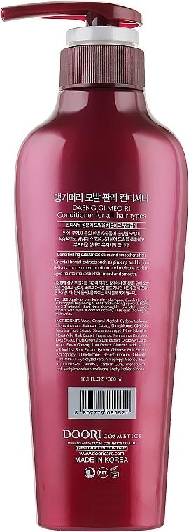 Кондиционер питательный для волос Daeng Gi Meo Ri Conditioner 300ml 2 - Фото 2