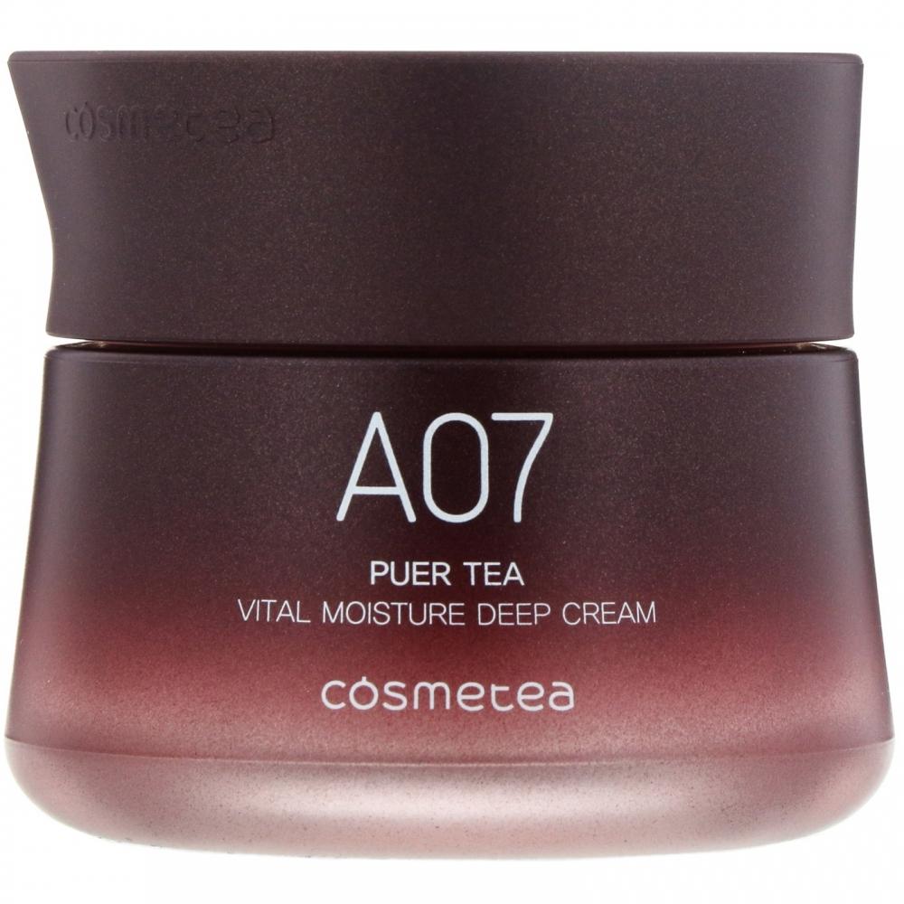 Крем для лица питательный с экстрактом черного чая Puer Tea, Vital Moisture Deep Cream Cosmetea 10ml 1 - Фото 2