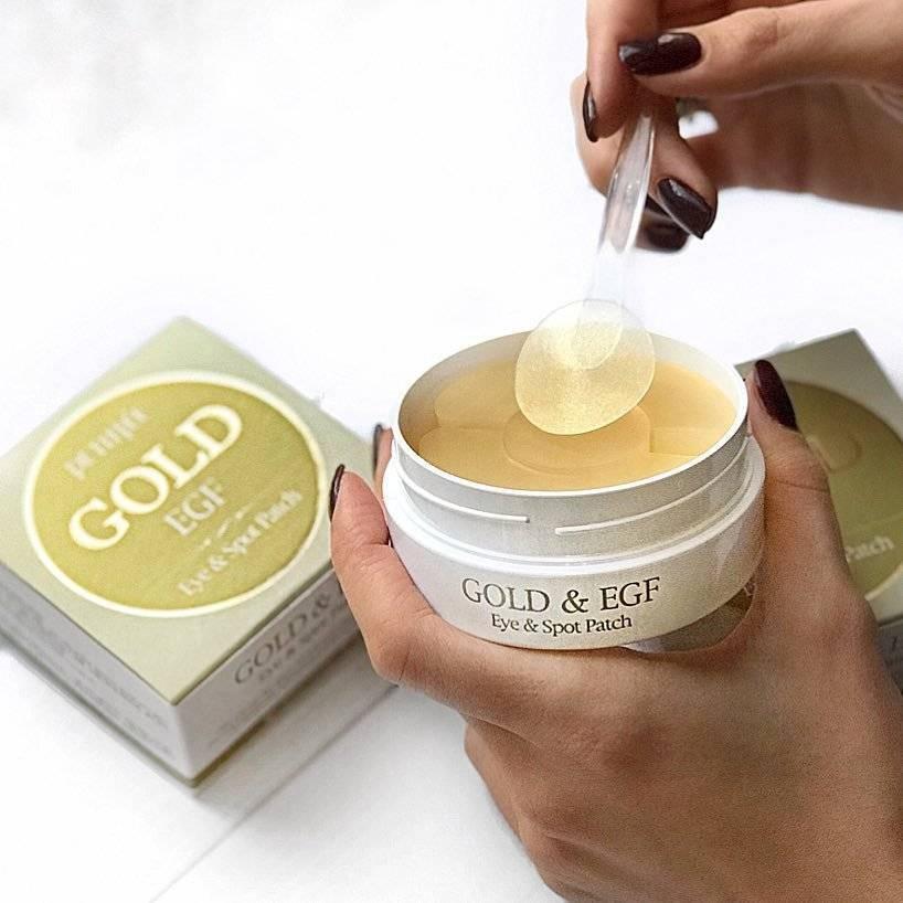 Патчи Премиальные Гидрогелевые С Коллоидным Золотом И Эпидермальным Фактором Роста Petitfee GOLD Premium EGF Eye & Spot Patch 90шт