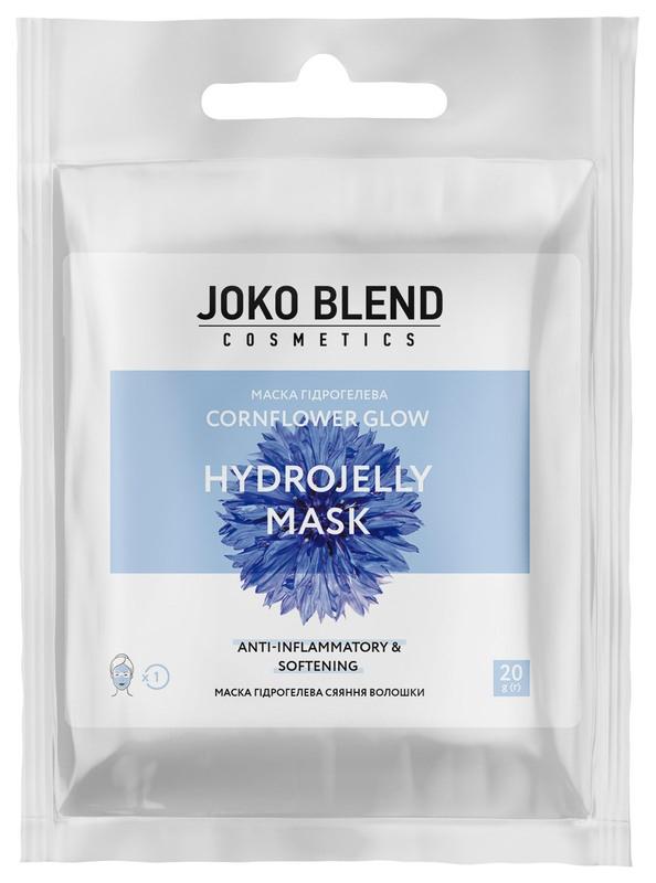 Маска гидрогелевая с экстрактом василька для лица Joko Blend Cornflower Glow Hydrojelly Mask 20g 0 - Фото 1