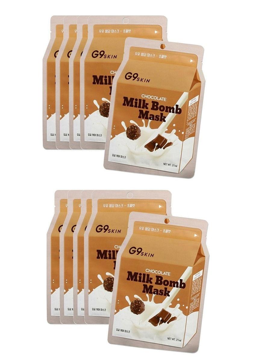 Маска тканевая с экстрактом какао для лица G9skin Milk Bomb Mask, Chocolate 21ml  2 - Фото 2