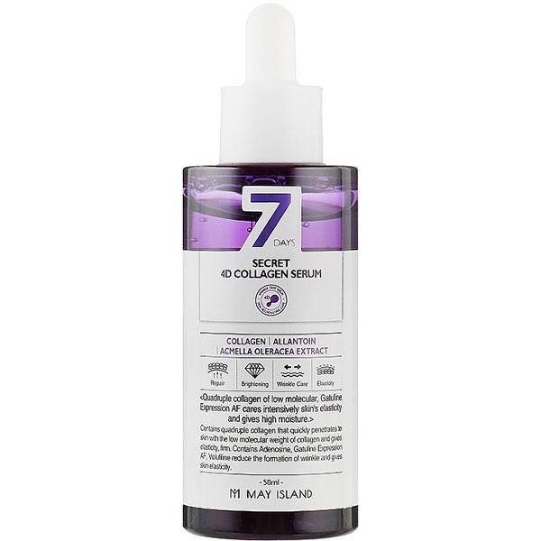 Сыворотка омолаживающая с коллагеном May Island 7 Days Secret 4D Collagen Serum 50ml 2 - Фото 2